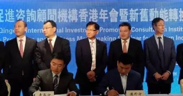 投资30亿 青岛牵手香港引来这些大项目