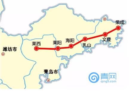 莱西到荣成要建高铁 根据@威海发布(威海市政府新闻办公室官方微博)