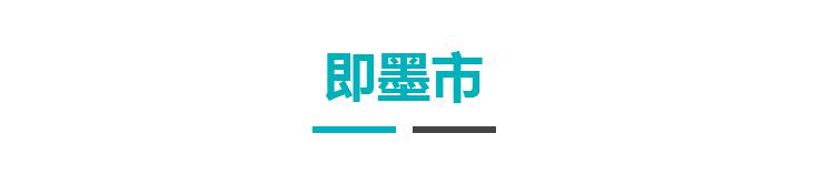 青岛3个县市被联合国看上 重点保护