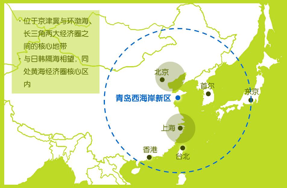青岛西海岸新区-青岛新闻网