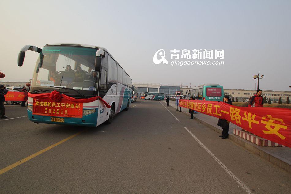 青岛机场到潍坊的大巴