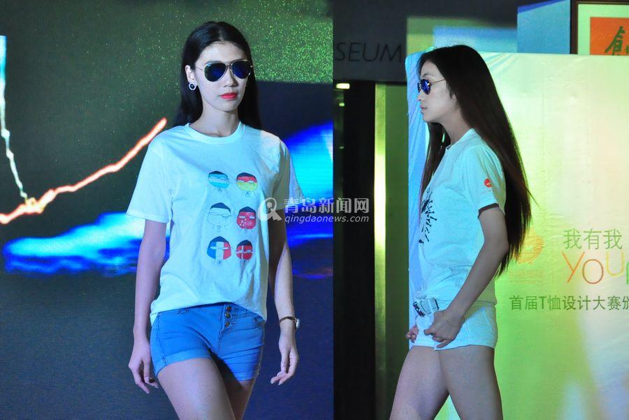 高清:青岛美女手绘t恤