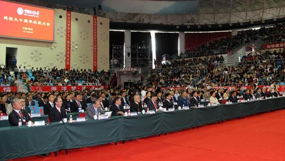 中国海洋大学建校90周年庆祝大会隆重举行 - 青岛新闻