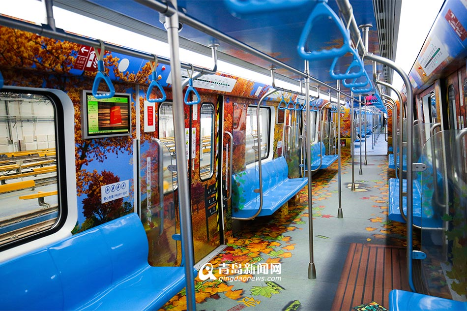 揭秘地铁3d彩绘车厢 青岛四季都在这里了