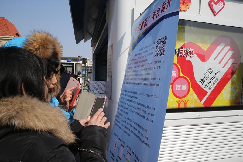 """315 新闻速递 > 正文   据了解,""""中山惠民""""公众号由中山路市场监督"""