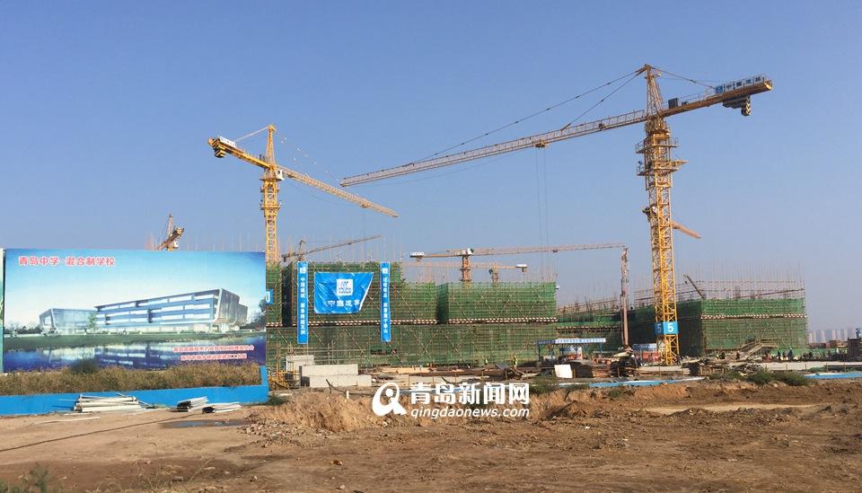 青岛中学等48个项目列入市级
